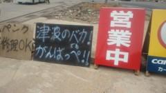 井上敬一 公式ブログ/道 画像1