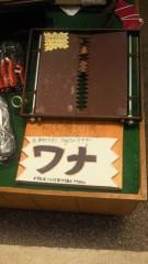 井上敬一 公式ブログ/深い 画像1