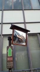 井上敬一 公式ブログ/川越の街 画像3