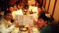 井上敬一 公式ブログ/真の東大卒業式 画像3