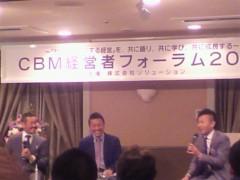 井上敬一 公式ブログ/創業者の姿勢 画像2