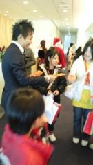 井上敬一 公式ブログ/天使たちとのクリスマス 画像1
