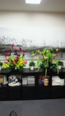 井上敬一 公式ブログ/花の息吹 画像1