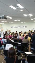 井上敬一 公式ブログ/天使たちとのクリスマス 画像2