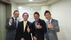 井上敬一 公式ブログ/創業者の姿勢 画像3