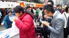 井上敬一 公式ブログ/桜咲く靖国 画像3