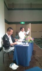 井上敬一 公式ブログ/アホ記念日 画像3