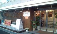 井上敬一 公式ブログ/同級生の意味 画像2