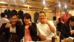 井上敬一 公式ブログ/日本のことを考えよう 画像3