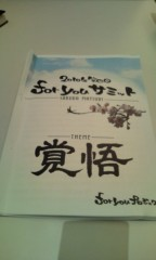 井上敬一 公式ブログ/さくらまつりおもひで 画像3