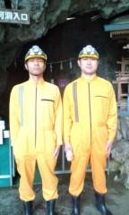 井上敬一 公式ブログ/高知旅記4 画像1