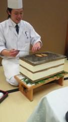 井上敬一 公式ブログ/日本一から学ぶ 画像2