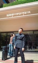 井上敬一 公式ブログ/福岡到着 画像1