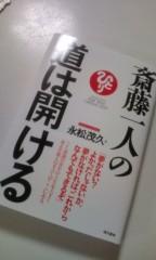 井上敬一 公式ブログ/人生を変える一冊 画像1