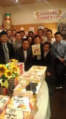 井上敬一 公式ブログ/歴史あるなごむ 画像2