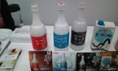 井上敬一 公式ブログ/おれ、味をしめる 画像2