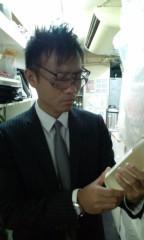 井上敬一 公式ブログ/遅れFM西東京告知 画像1