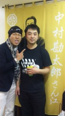 井上敬一 公式ブログ/これ見た方がいいよ 画像2
