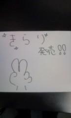 井上敬一 公式ブログ/いよいよ4月1日発売されます!! 画像1