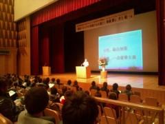 井上敬一 公式ブログ/加藤鷹さんと共に 画像2