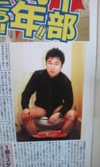 井上敬一 公式ブログ/社内の風通し 画像2