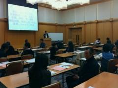 井上敬一 公式ブログ/年内最後の講演を終えて 画像2