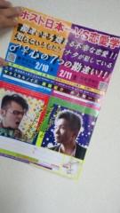井上敬一 公式ブログ/始めてのこと、話します!! 画像1