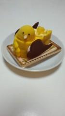 井上敬一 公式ブログ/さて問題 画像1