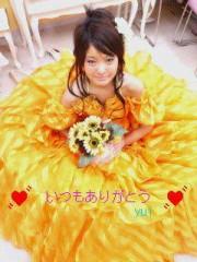 東出唯 公式ブログ/みんなへ愛のメッセージ 画像1