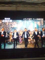 東出唯 公式ブログ/第39回 広告大賞! 画像1