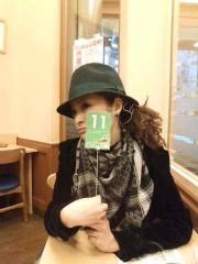 東出唯 公式ブログ/こんばんはっ! 画像2