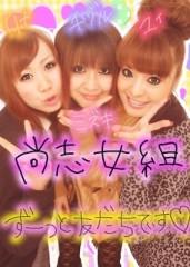 東出唯 公式ブログ/おはよ♪ 画像1