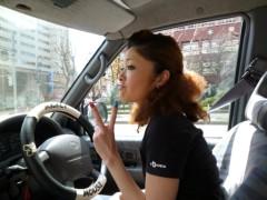 東出唯 公式ブログ/ドライブ! 画像3