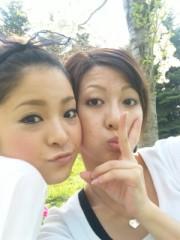 東出唯 公式ブログ/in中島公園 画像1