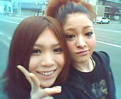 東出唯 公式ブログ/なかよしー♪ 画像1