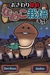 吉祥丸 公式ブログ/風邪 画像1