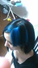 吉祥丸 公式ブログ/青い! 画像1