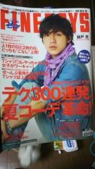 吉祥丸 公式ブログ/2011-06-12 11:27:35 画像1