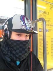 吉祥丸 公式ブログ/始動! 画像1