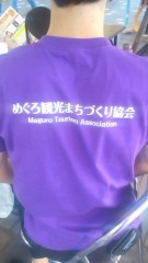 吉祥丸 公式ブログ/ボランティア 画像1