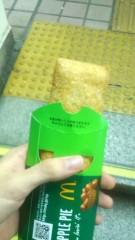 吉祥丸 公式ブログ/元気補充 画像2