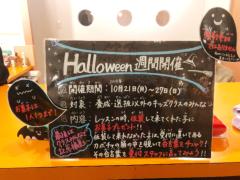 井上由紀子 公式ブログ/町田のJAZZっ子達^_^ 画像1