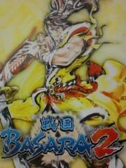 伊阪達也 公式ブログ/舞台戦国BASARA2 画像1