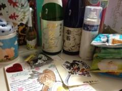 伊阪達也 公式ブログ/武将祭 画像1