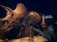 伊阪達也 公式ブログ/恐竜博 画像1