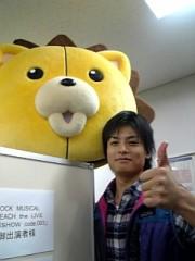 伊阪達也 公式ブログ/稽古みんなそろった! 画像2