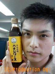 伊阪達也 公式ブログ/毎日稽古 画像2
