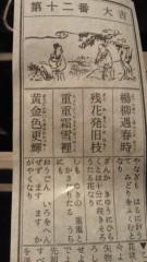 伊阪達也 公式ブログ/ ネットドラマ恋のチーズケーキ伝説 画像1