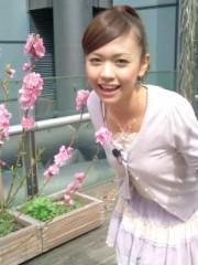 虎南有香  公式ブログ/春かな? 画像1
