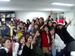中多愛 公式ブログ/忘年会♪ 画像1